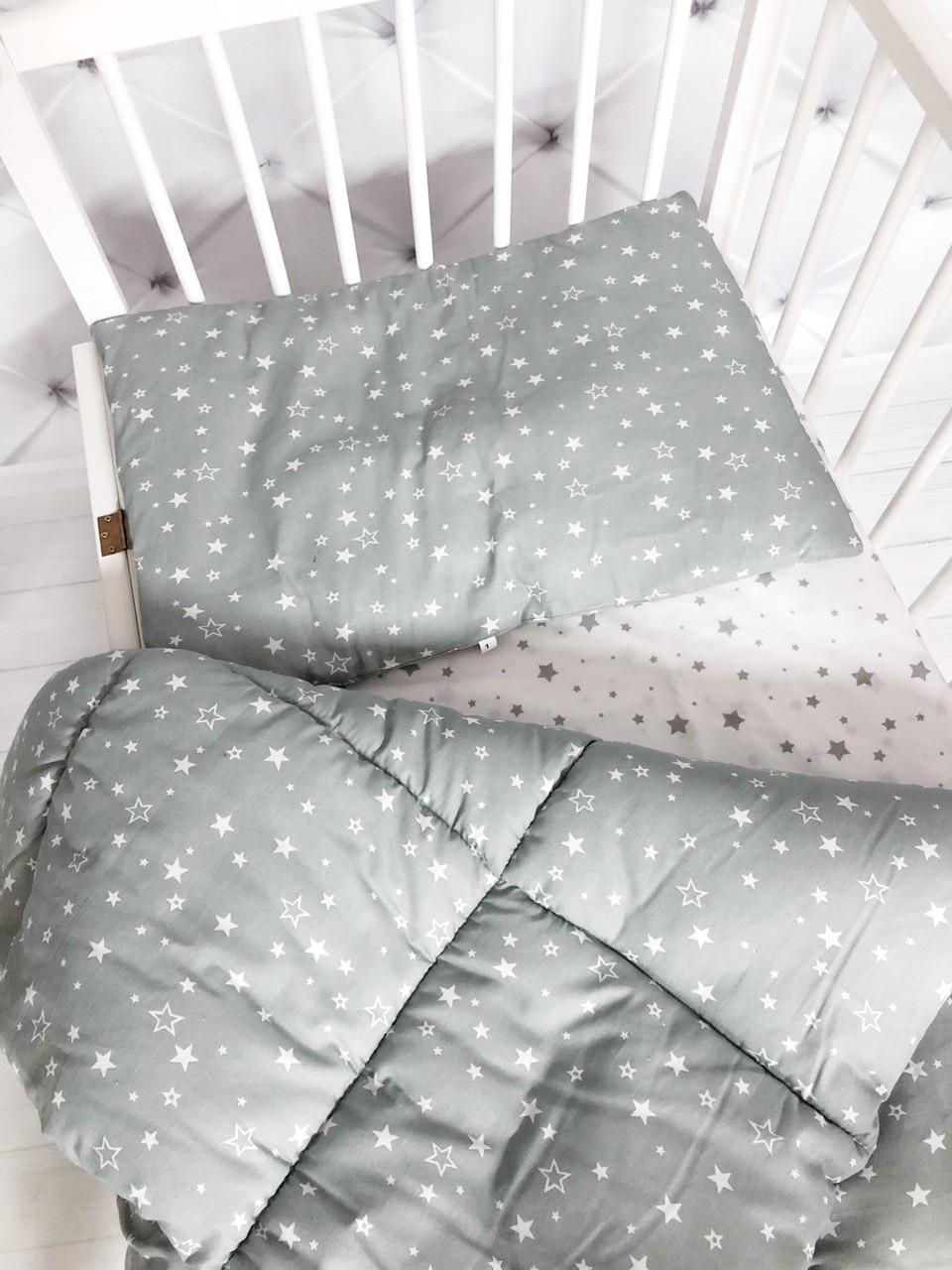 """Детский комплект для новорожденного одеяло и подушка принт  """"Белые звезды"""""""