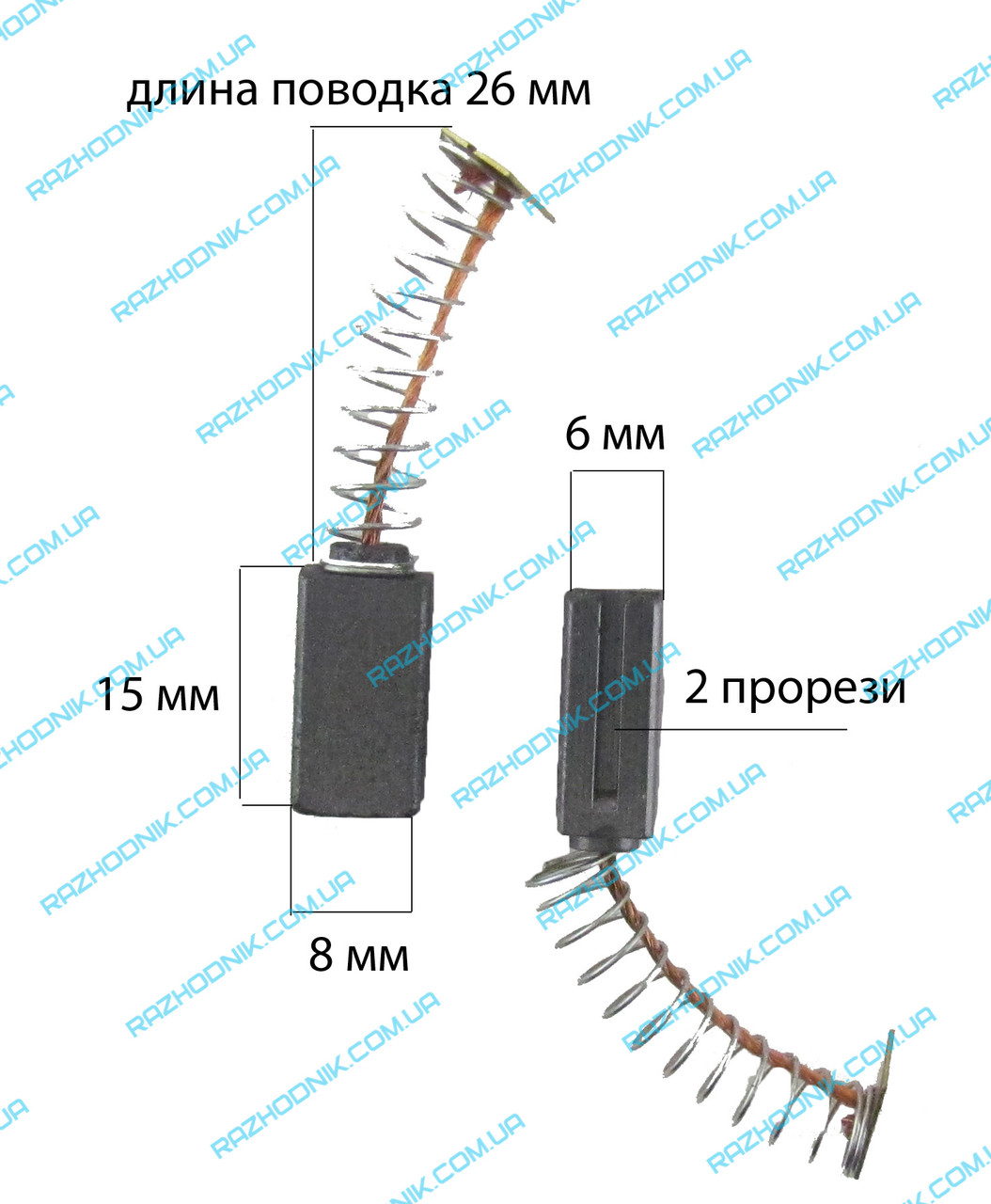 Щетка  графитовая для перфоратора 6х8х15