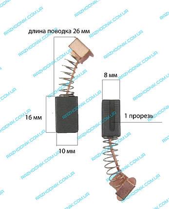 Щетка графитовая для болгарки 8х10х16, фото 2