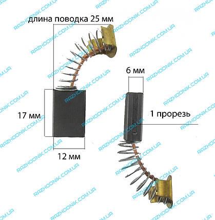 Щетка графитовая цепной пилы 6х11х15 (напр.), фото 2