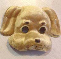 Маска карнавальная Bonita детская Собачка коричневая