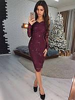 240dd45ca648aa2 Элегантное бордовое платье с открытыми плечами VL5013 M. Размер 44.