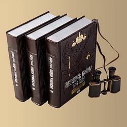 Летопись войны (3 тома)