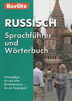 Russisch sprachfuhrer und Worterbuch