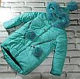 Куртка зимняя на девочку, фото 3