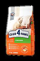 Клуб 4 лапы Премиум корм для котят 5 кг