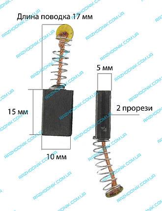 Щетка графитовая для болгарки 5х10х15, фото 2