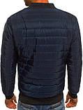 Куртка бомбер. Распродажа стильной куртки. Куртка Хит сезона., фото 3