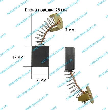 Щетка графитовая для болгарки Интерскол 180 , фото 2