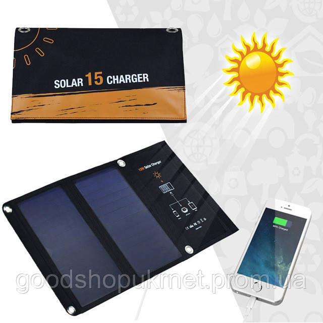 Зарядное солнечное устройство с двумя USB 15 Вт