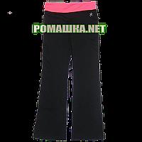 Детские спортивные штаны р. 110-116 для девочки тонкие ткань 86% ПОЛИЭСТЕР Черный 110