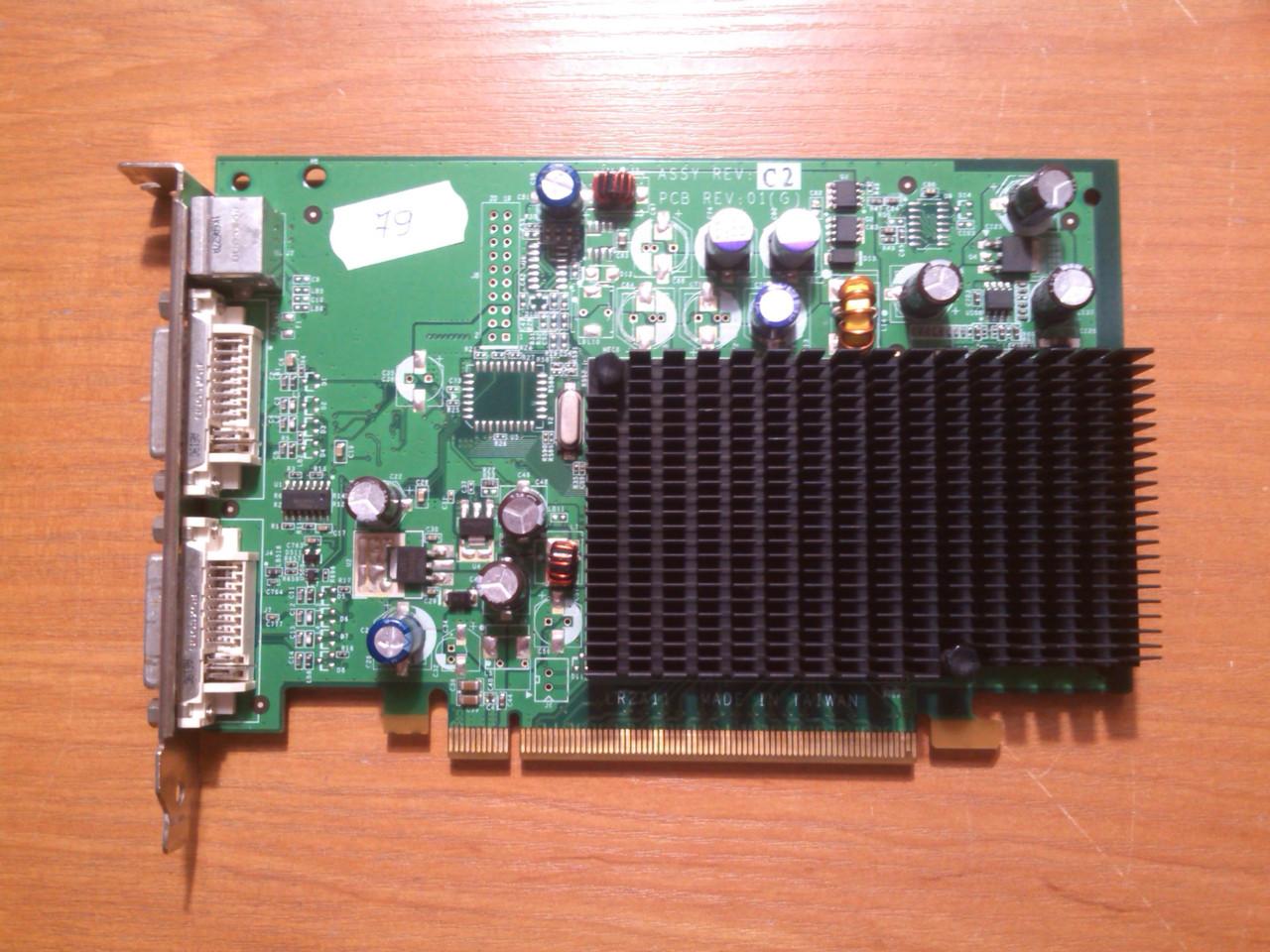 Nvidia 6200 128MB 64bit GDDR PCI-E Гарантія!
