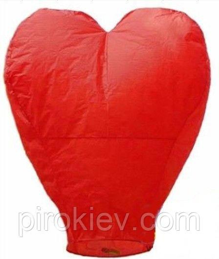 Небесный фонарик сердце красное