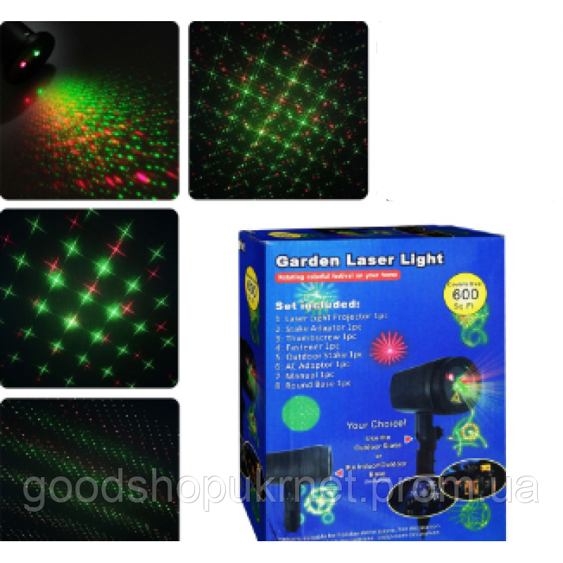 Уличный лазерный проектор  garden laser light с рисунками
