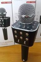 Беспроводной караоке микрофон WS-1688 черный