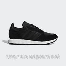 Кроссовки Adidas Forest Grove мужские Originals B37960, фото 2