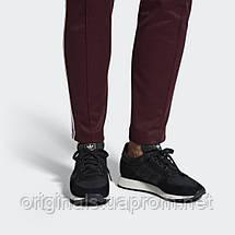 Кроссовки Adidas Forest Grove мужские Originals B37960, фото 3