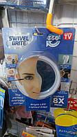 Портативное зеркало в ванную со светодиодной подсветкой Swivel Brite 360