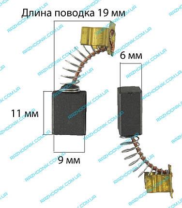 Щетка  графитовая для перфоратора EINHELL, фото 2