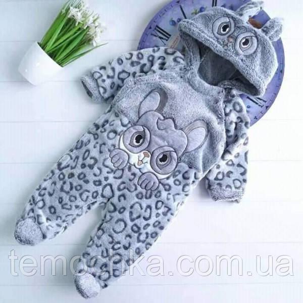 Теплый человечек для малышей