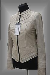 Белая кожаная куртка без капюшона приталенная