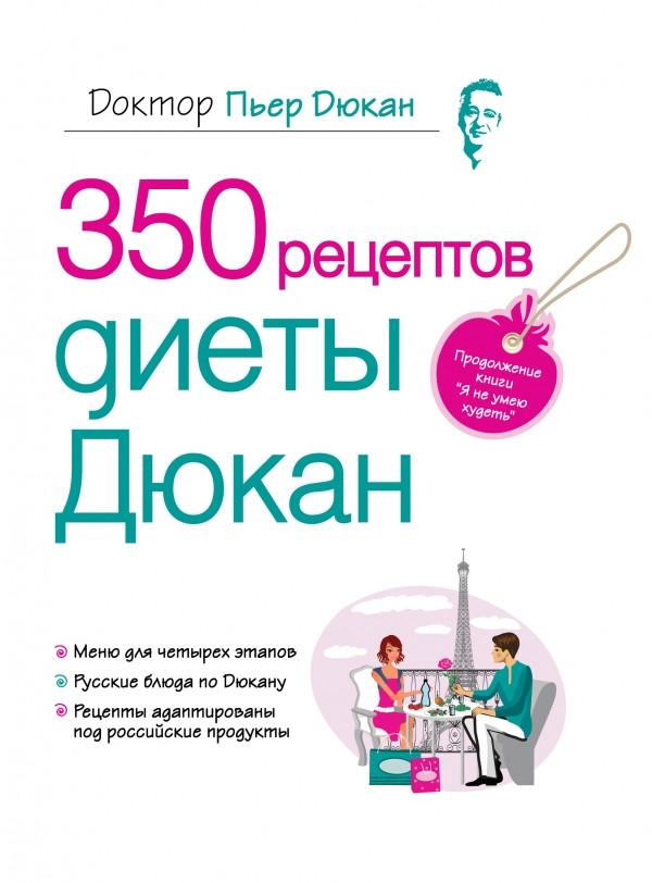 Торты на заказ по диете дюкана харьков posts | facebook.