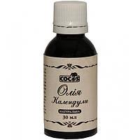 Косметическое масло Cocos Календулы натуральное холодного отжима 30 мл