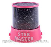 Проектор звездного неба - ночник (розовый)