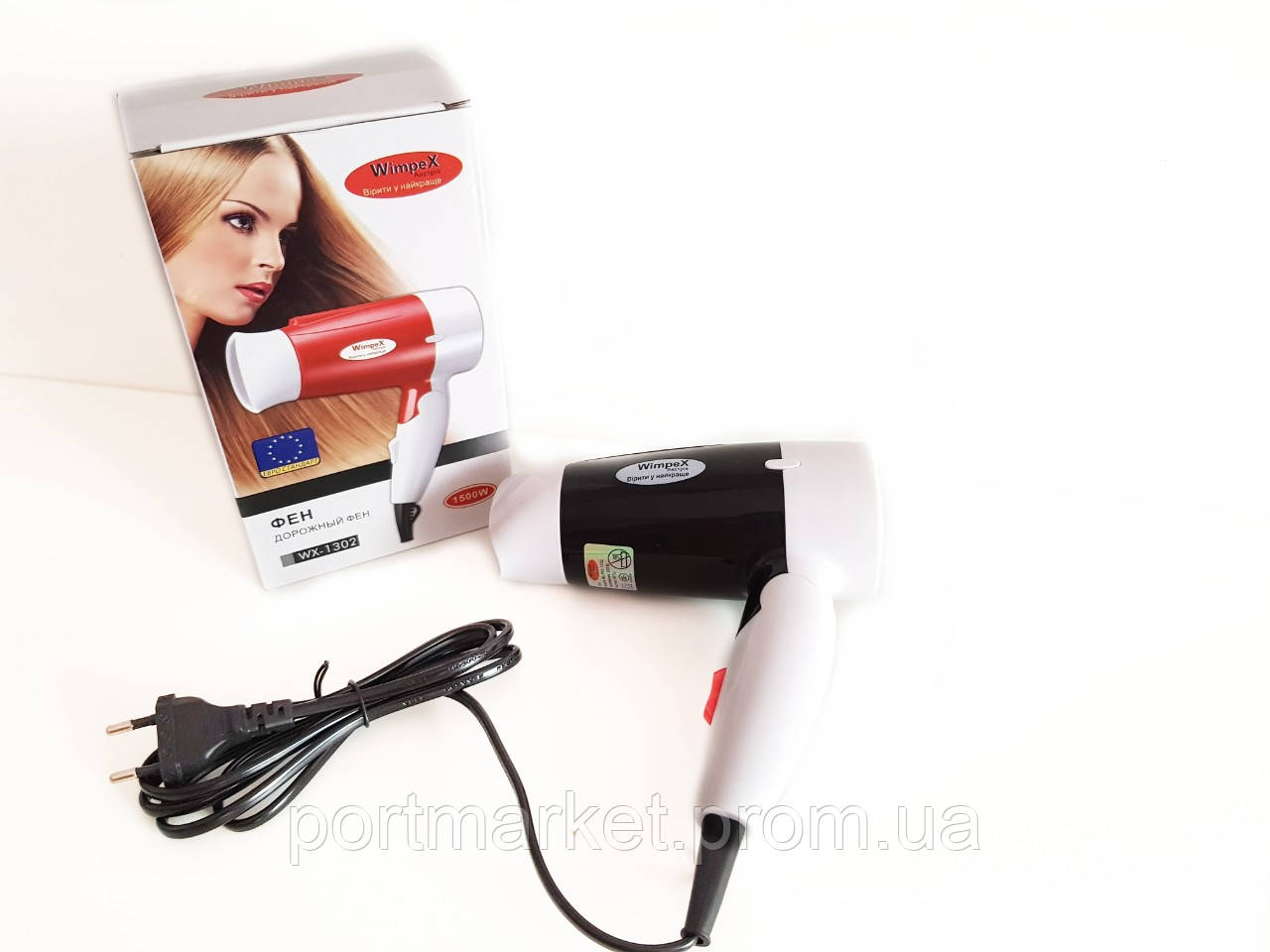 Фен для волос портативный Wimpex WX-1302