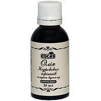 Косметична олія Cocos Кедрових горішків натуральна холодного віджиму 30 мл