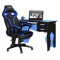 Рабочая станция (кресло и стол) Barsky Homework Blue HG-01/SD-06