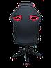 Геймерский набор кресло и стул Barsky Homework  Red  HG-02/SD-08, фото 5