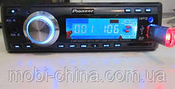 Автомагнитола Pioneer 3000u MP3 / SD / USB / AUX, фото 3
