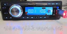 Автомагнитола Pioneer 3000u MP3   SD   USB   AUX, фото 3