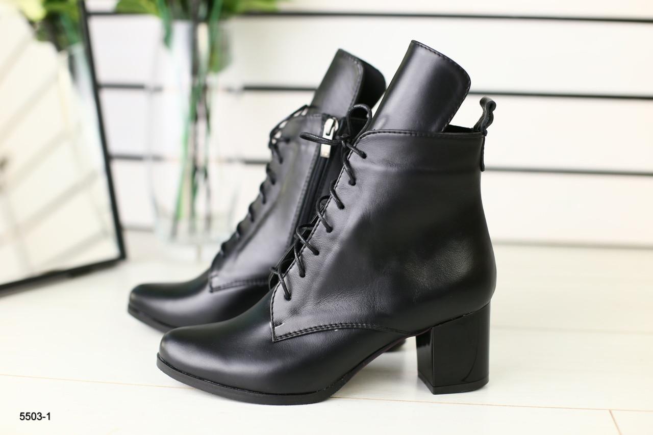 Женские ботинки с натуральной кожи на невысоком каблуке Украина
