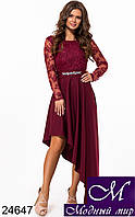 Красивое вечернее платье с гипюром (р. 42, 44, 46) арт. 24647