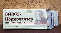 Бифи нормолайзер : дисбактериоз, здоровая микрофлора кишечника, бифидобактерии, ЖКТ защита организма! 60 табл.