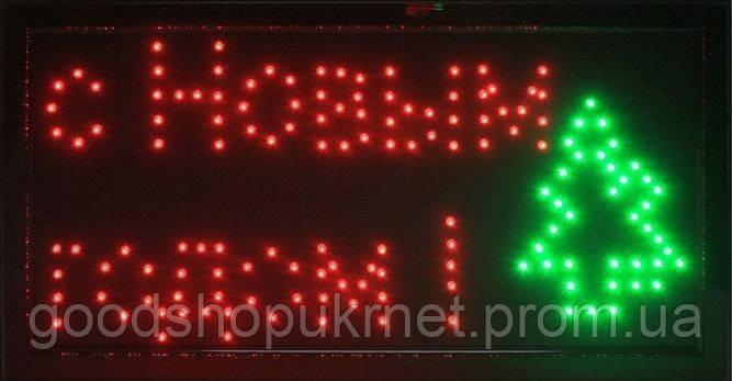 """Светодиодная вывеска""""С новым годом""""48 Х 25 см."""