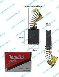 Щетка графитовая Makita CB-155 (6,5x13,5x18)