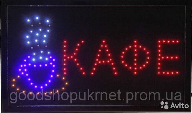 """Светодиодная LED вывеска """"КАФЕ"""" 48 Х 25 см."""