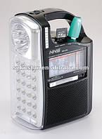 Радио-Фонарь NS-040U