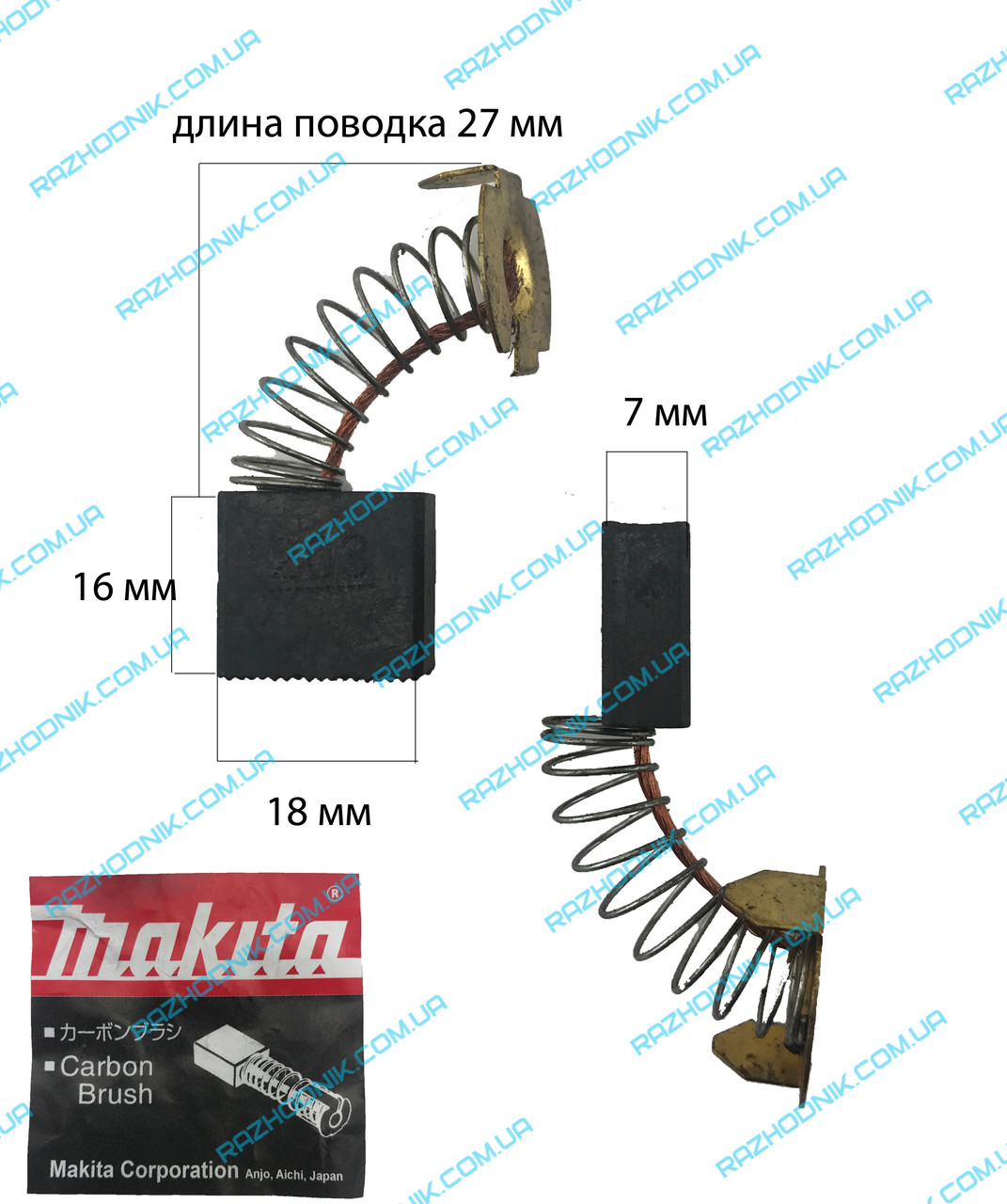 Щетка графитовая Makita CB-203 (7x18x16)