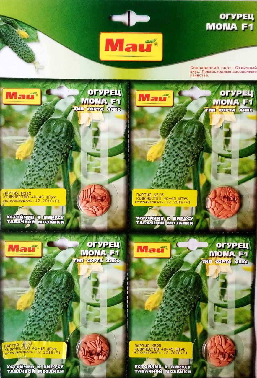 Семена  огурца сорт Мона F1 40-45 шт