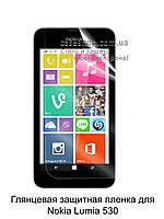 Глянцевая защитная пленка для Nokia Lumia 530 Dual Sim