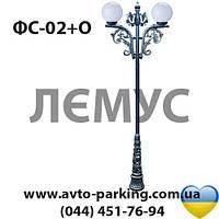 Парковий ліхтар з двома кулями та декором ФС-02+О