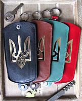 Чехол Колокол для ключей большой, фото 1