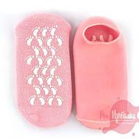 Носки с парафином для парафинотерапии