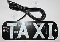 Табличка Такси (светодиодная)( зеленая/красная )
