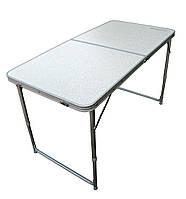 Раскладной алюминиевый стол - чемодан