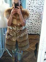 Меховой жилет из рыжей лисы с рукавчиком и воротником стойка.